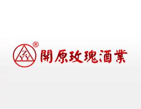 遼寧開原玫瑰酒業有限公司