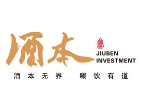 广东酒本投资有限责任公司