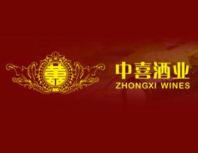 深圳市中喜酒�I有限公司