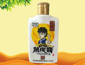 贵州跳皮酱酒业销售有限公司