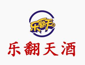 四川乐翻天酒业有限公司