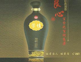 四川荣佳酒业有限公司