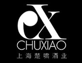 上海楚啸贸易有限公司