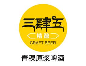 浙江中凯生态食品有限公司