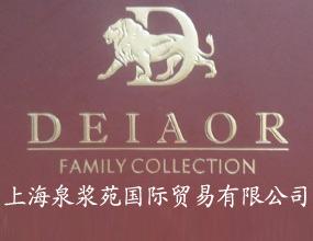 上海泉浆苑国际贸易有限公司