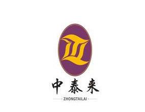 深圳市中泰来酒业有限公司