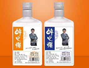 杭州唐堂贸易有限公司