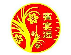 宝岛宾宴(厦门)贸易有限公司