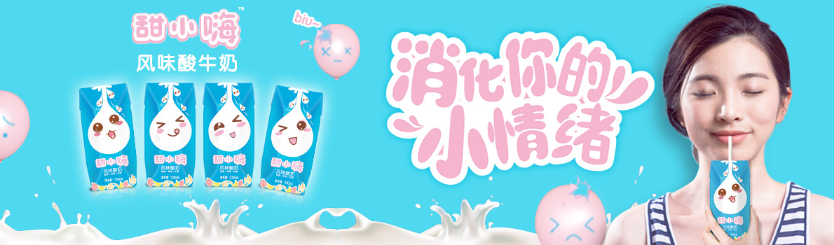 河南爱氏晨曦乳制品进出口有限公司