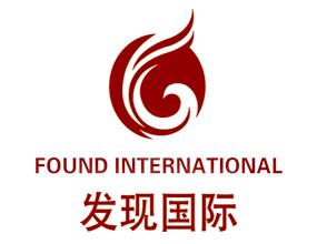 深圳发现国际贸易有限公司