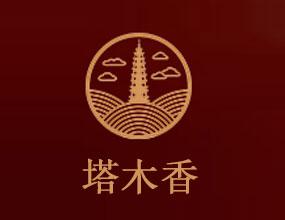 四川塔木香酒业股份有限公司