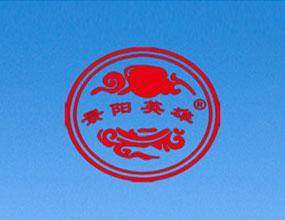 山东景阳英雄酒业有限公司