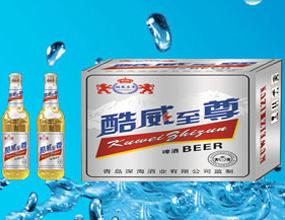 青岛深海酒业有限公司