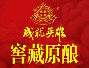 安徽金福地酒业有限公司