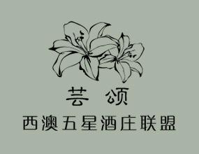 �|�商�Q(上海)有限公司