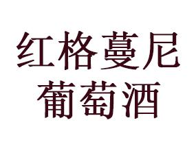 上海乐榆进出口有限公司