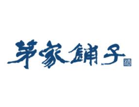 贵州名酱酒业股份有限公司