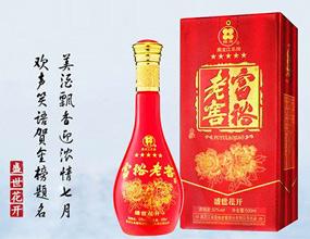 黑龙江省富裕老窖酒业有限公司盛世花开系列营销公司