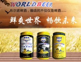 青岛布尔诺国际酒业有限公司