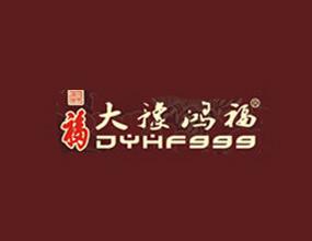 河南大豫��福酒�I有限公司