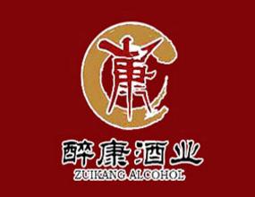 贵州醉康酒业股份有限公司