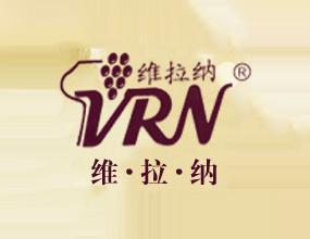 浙江义乌维拉纳酒业有限公司