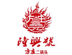 北京隆兴号方庄酒厂有限公司