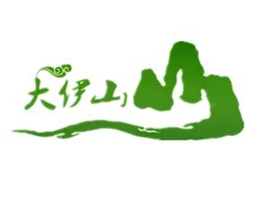 连云港市大伊山酒业有限公司