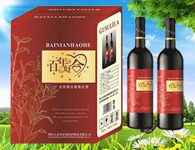 烟台古苏里拉葡萄酒股份有限公司