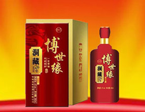 亳州市博世缘酒业营销有限公司