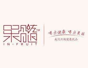 苏州市果髓电子商务公司