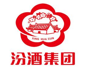 杏花村汾酒集团珍品原系列(山西醉仙居酒业有限公司)