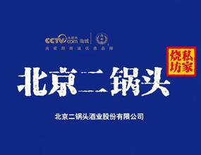 北京天封营销管理有限公司