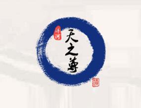 江苏天之尊酒业股份有限公司
