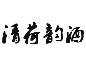 南京�J王�Q易有限公司