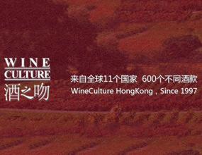 酒之吻国际贸易(北京)有限公司