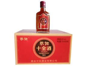 烟台中裕酒业有限公司