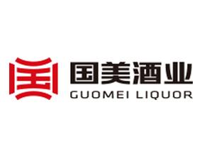国美酒业集团股份有限公司