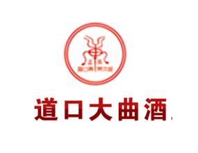 河南百旺道口大曲酒业有限公司