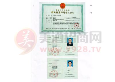 Fu Mei啪啪啪潮�司法�b定意���