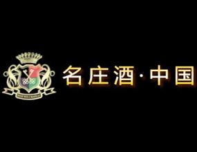 上海天浆实业有限公司