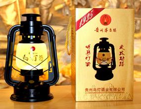 贵州马灯酒业有限公司