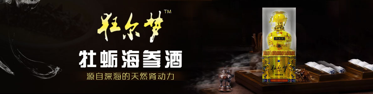 云南济川生物科技有限公司