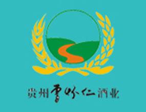 贵州曹怀仁酒业有限公司