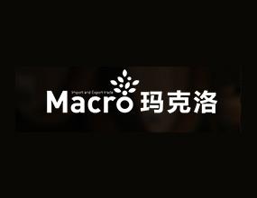 青田玛克洛进出口贸易有限公司