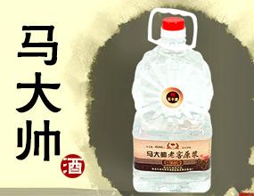 大庆市龙凤区绿点酒业酿酒厂
