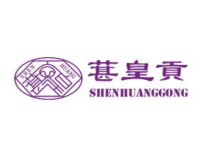 陕西镇海生物科技有限公司