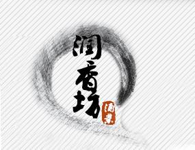 沈阳酿香坊酒业有限公司