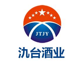 贵州省仁怀市茅台镇氿台酒业股份有限公司