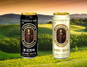 德国教父啤酒有限公司